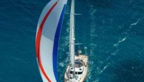 AURORA 67ft -  With Spinaker
