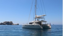 Catamaran LOTUS - At Anchor