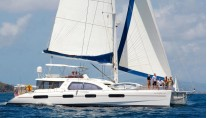 Catamaran SEA LEOPARD -  Main
