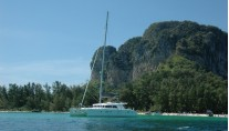 Catamaran SEA SPIRIT -  On Charter