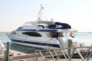 Gulf-Craft-Majesty-121 yacht-at-launch