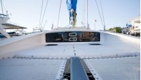 HAPPY TIME - Foredeck
