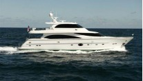 Horizon-E88-Arabella-II-Superyacht-side-view