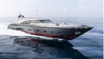 Luxury superyacht SEAFIRE underway