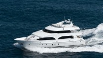 Luxury yacht President 107 - side view