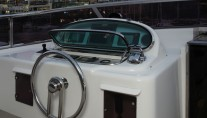 Motor yacht AQUARIUS - Upper Helm