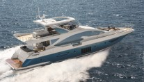 Motor yacht NORTH STAR - Main