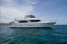 Motor yacht THE PEARL - 001