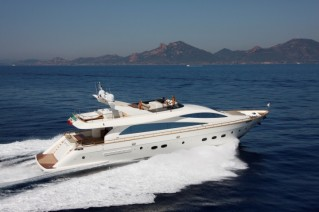 Superyacht Amer 92 - side view.JPG
