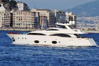 Yacht ANNE MARIE -  On Charter