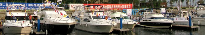 China (Shenzhen) SIBEX International Boat Show.