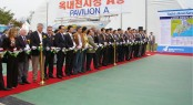 Yacht and Boat Korea 2010 - Official Ribbon Cutting ceremony