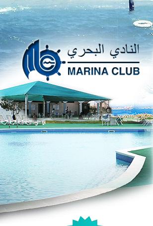 Bahrain Marina Club