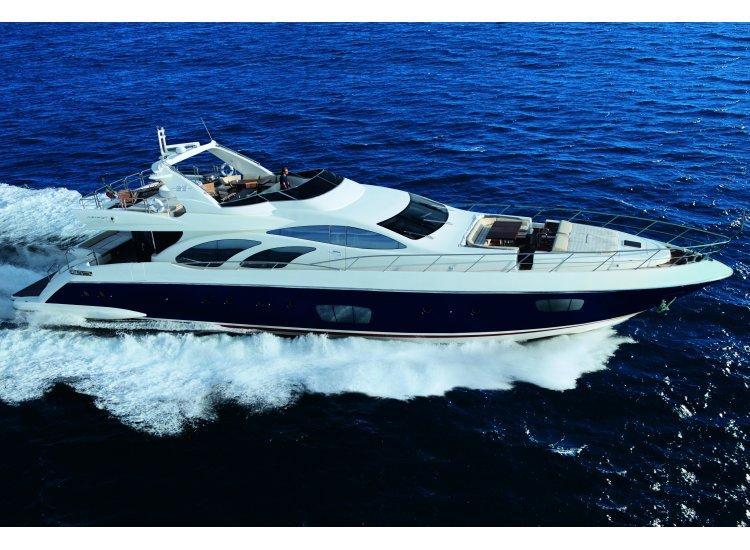 Azimut 98 Leonardo Superyacht
