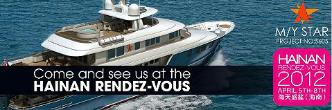 Kingship 42m motor yacht STAR to debut at Hainan Rendez Vouz 2012