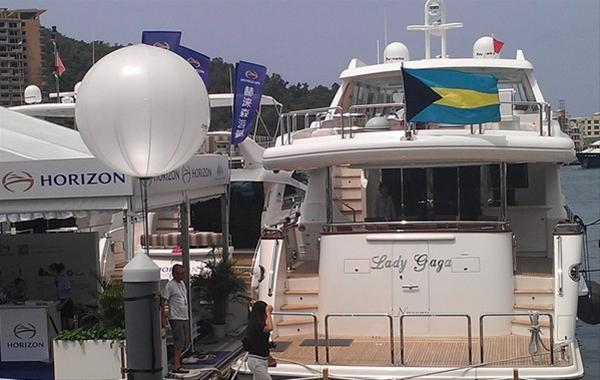 Horizon CC110 superyacht Lady Gaga on display at the Hainan Rendezvous
