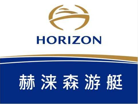 Horizon Sailing Team