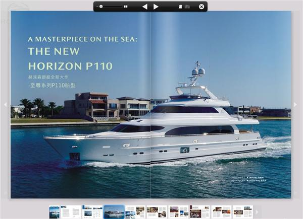 Horizon launches the new 3D newsletter and E-news