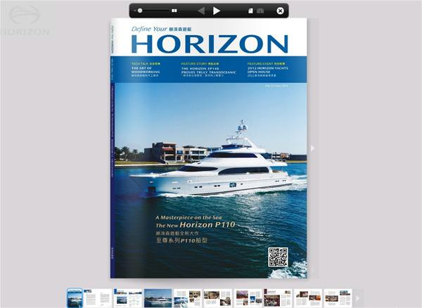 Newly launched 3D newsletter and E-news by Horizon
