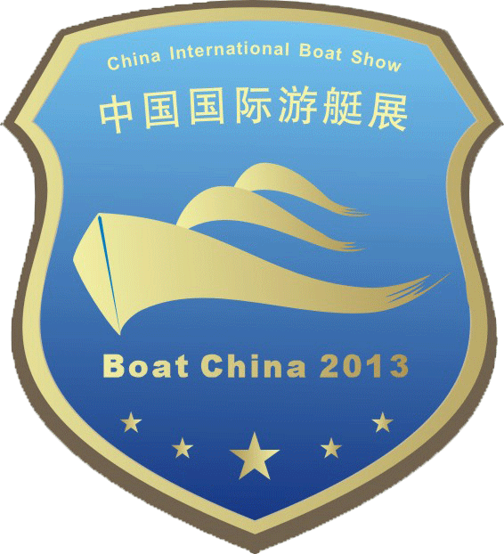 Boat China 2013 LOGO.jpg