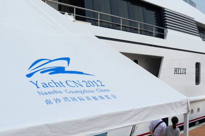 Helix superyacht at the 2012 Nansha International Boat Show