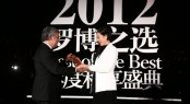 Robb Report award ceremony