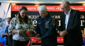 Official Opening Ceremony of Moscow Boat Show 2013