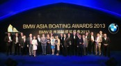 Asia Boating Awards 2013 lit up Sanya