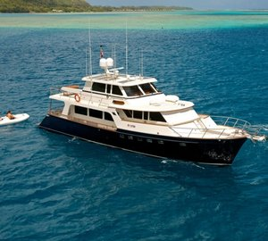 75ft Marlow Explorer Yacht MISS KULANI charter packages in French Polynesia