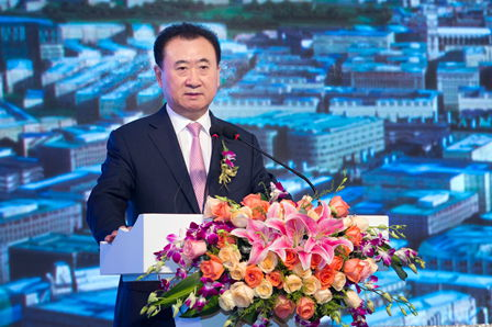 Wanda Chairman Wang Jianlin addresses the ceremony