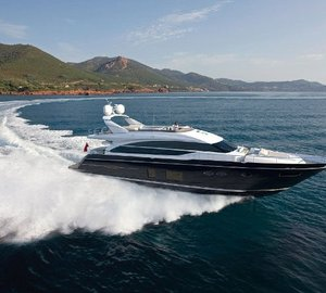 Luxury motor yacht Princess 82 to be displayed at 2nd Yacht CN 2013 - Nansha Bay International Boat Show