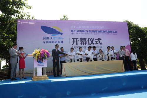 SIBEX 2013 - Opening Ceremony