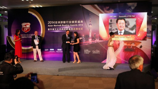 Shanghai Asian Marine and Boat Awards