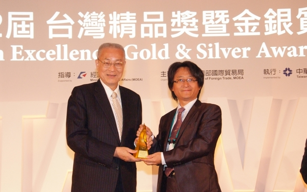 Taiwan Excellence Gold Award for luxury yacht Horizon Polaris