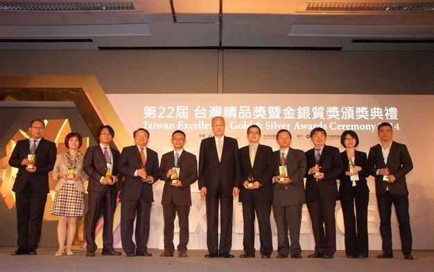 Taiwan Excellence Gold and Silver Awards Ceremony 2014