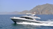 Luxury motor yacht Majesty 70 by Gulf Craft