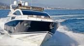 Motor yacht Pearl 75
