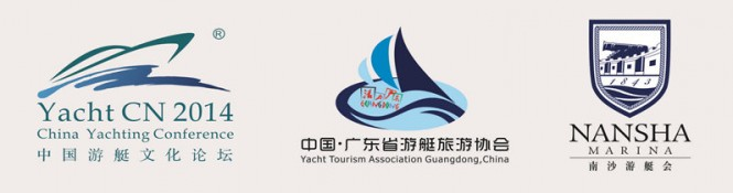 logo411