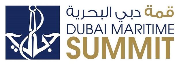 Dubai Maritime Summit logo