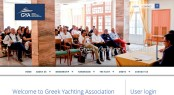 The new website launched by Greek Yachting Association