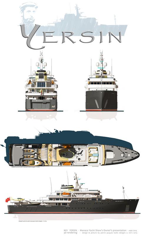 YERSIN Yacht - Layout