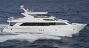 New 101' 2016 Hargrave RPH Superyacht CUTTING EDGE