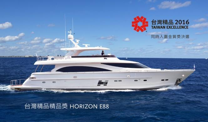 Horizon E88