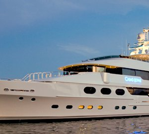 7 Must-See Superyachts at the 2017 Yachts Miami Beach