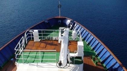 Ship's Bow Aboard Yacht SARSEN