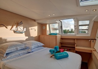 Catamaran VACOA - Guest Cabin