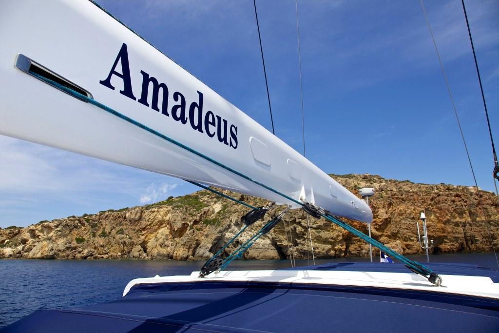 Sailing yacht AMADEUS - Boom