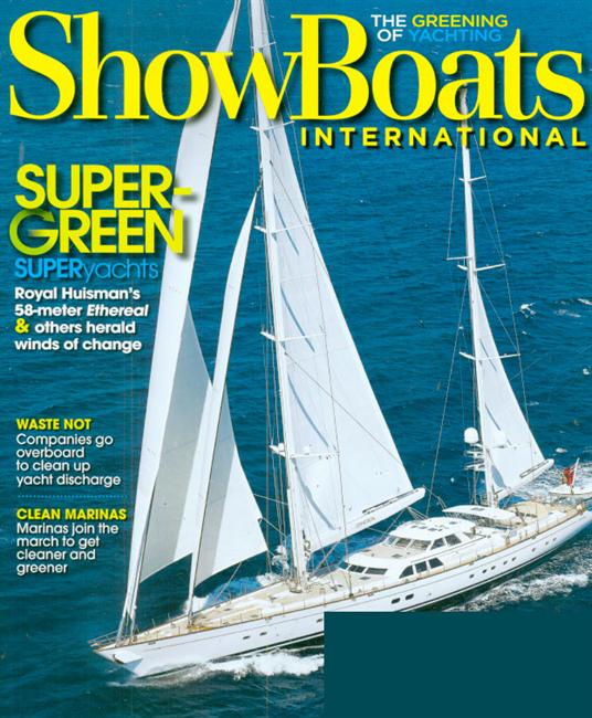 ShowBoats Design Awards - Ethereal