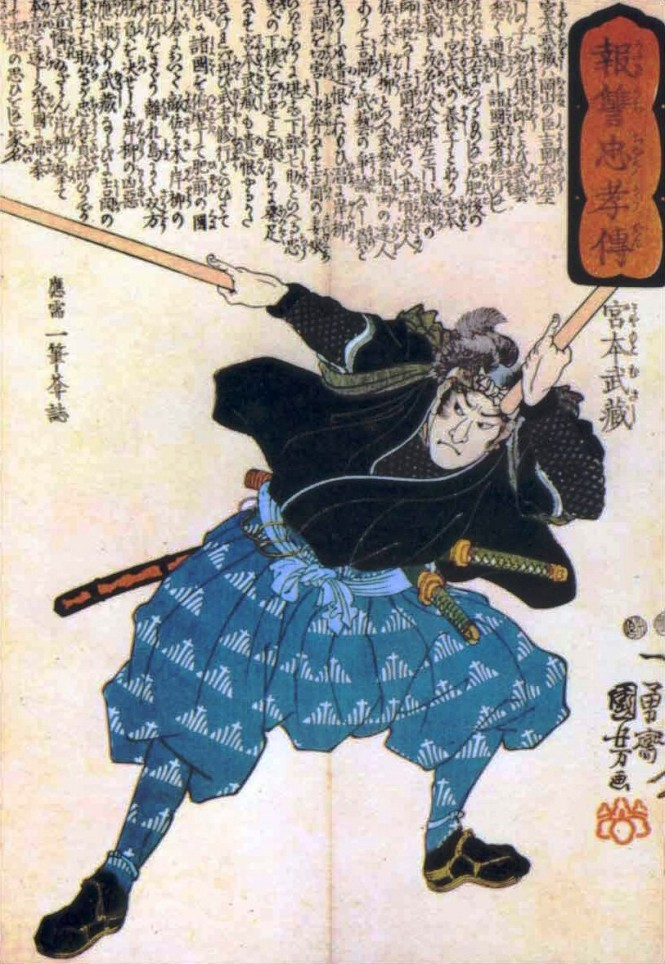 Some artwork of Samurai Musashi Miyamoto complete with two Bokken or wooden quarterstaves