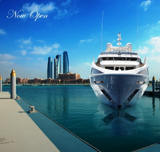 Emirates Palace Marina in the UAE opens